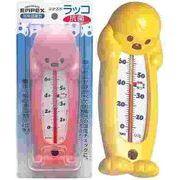 《日本製》【かわいいラッコの湯温計】ぷかぷかラッコ(浮型湯温計)