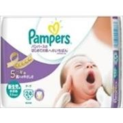 パンパース はじめての肌へのいちばん 24枚【 P&G 】 【 オムツ 】