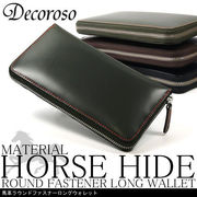 Decoroso馬革ラウンドファスナー長財布 CL-1202 4色展開