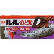 薬用ルル のど飴DX グレープ味 12粒入