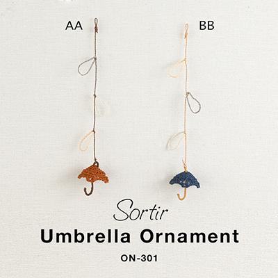 【特価】小さな傘やカゴ、帽子などがついたナチュラルな装飾【ソルティール・アンブレラオーナメント】