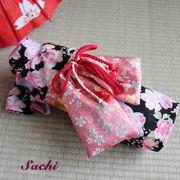 日本製  セレブスタイル  高品質ペットウェア 犬服の着物桜舞妓帯黒  XS/S/M/MD-M/L
