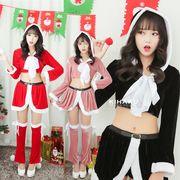 【即日出荷】白リボン サンタコスチューム クリスマス コスプレ衣装【9206】