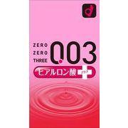 [数量限定] オカモト ゼロゼロスリー003 コンドーム ヒアルロン酸 10個入