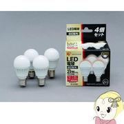 LDA3L-G-E17-V3-4P アイリスオーヤマ 小形LED電球 電球色25W相当 E17 広配光タイプ 4個入り