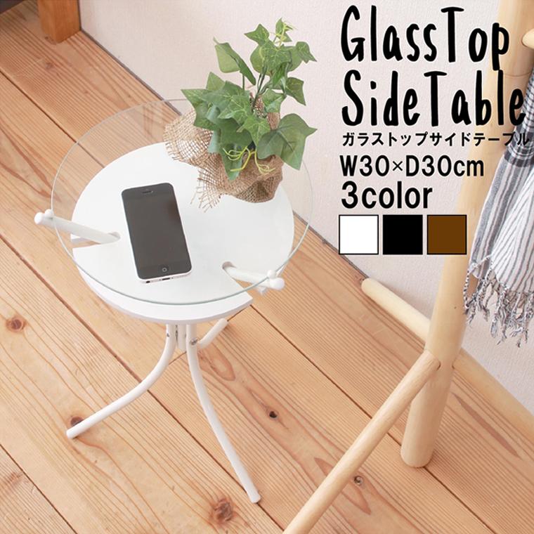 【直送可/送料無料】軽量+コンパクト仕様でどこでも置ける◇モダンでスタイリッシュなガラスサイドテーブル