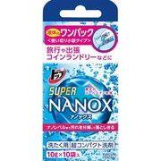 トップ NANOX (ナノックス) ワンパック10包 100G【 ライオン 】 【 衣料用洗剤 】