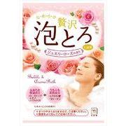 お湯物語 ぜいたく泡とろ 入浴料 ジュエリーローズの香り 1包・30g 【 入浴剤 】