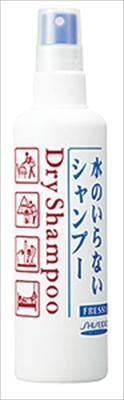 フレッシィドライシャンプースプレー150ML 【 資生堂 】 【 シャンプー 】