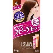 ビゲン スピーディカラー クリーム 4 ライトブラウン 【 ホーユー 】 【 ヘアカラー・白髪用 】