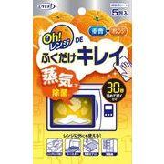 Oh!レンジDEふくだけキレイ 5包入 【 UYEKI 】 【 住居洗剤・キッチン 】