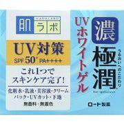 肌ラボ 極潤UVホワイトゲル 【 ロート製薬 】 【 化粧品 】