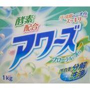 酵素配合アワーズフローラル 1kg 【 ロケット石鹸 】 【 衣料用洗剤 】