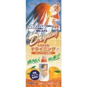 ドライニング 液体タイプ 500ML 【 UYEKI 】 【 衣料用洗剤 】