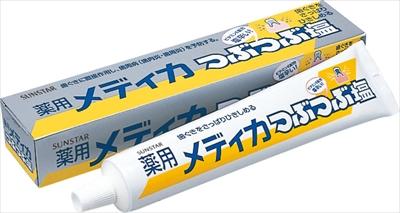 薬用メディカつぶつぶ塩 170G 【 サンスター 】 【 歯磨き 】