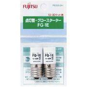 富士通グロー球FG-1E FB223 2H 【 FDK 】 【 電球 】