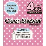 オカモトクリーンシャワー4P 【 オカモト 】 【 生理用品 】
