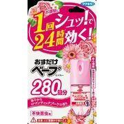 おすだけベープスプレー280回分 不快害虫用 ロマンティックブーケの香り 【 殺虫剤・ハエ・蚊 】