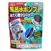 DH風呂水ポンプ&洗たく槽クリーナー 【 ウエルコ 】 【 洗濯槽クリーナー 】