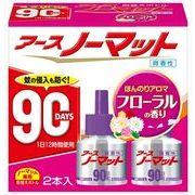 アースノーマット 取替えボトル90日用 微香性2本入 【 アース製薬 】 【 殺虫剤・ハエ・蚊 】