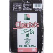 Hー42チェルタス45L黒10枚0.025 【 日本サニパック 】 【 ゴミ袋・ポリ袋 】