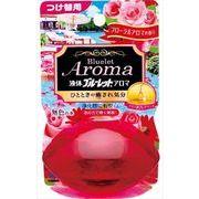 液体ブルーレットおくだけアロマ つけ替用 フローラルアロマの香り 【 小林製薬 】 【 芳香剤・タンク 】