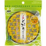 紀陽除虫菊 線香皿 夕顔どこでも蚊とり渦巻き 黄