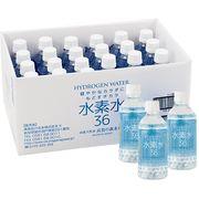 水素水36 350mL×24本 ブルー (高賀の森水)