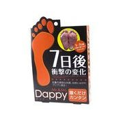 【Dappy】ダッピー (フットピーリング 足用角質ケア)