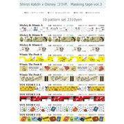 シンジカトウ x ディズニー コラボ 日本製 マスキングテープ 15mm*10m  Shinzi Katoh Masking Tape VOL.3