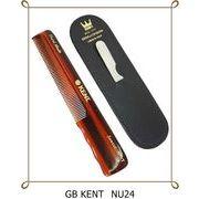 ◆英アソート対象商品◆英国製KENTメンズ 携帯ブラシ (革ケース & 爪やすり付) NU24