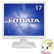 LCD-AD173SESW アイ・オー・データ 17型スクエア液晶ディスプレイ