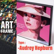 ポップアートフレーム 壁掛け 25cm×25cm Audrey_Hepburn