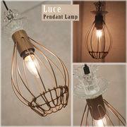 【LED電球対応/E26】ルーチェ ペンダントランプ NL041♪