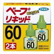 ベープリキッド 60日無香料 【 フマキラー 】 【 殺虫剤・ハエ・蚊 】