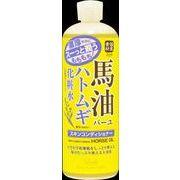 ロッシモイストエイド スキンコンディショナーBH 【 化粧水・ローション 】
