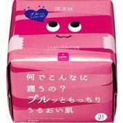 肌美精 デイリーモイスチュアマスク(うるおい) 【 クラシエホームプロダクツ販売 】 【 シートマスク 】