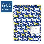 夜長堂 二巾綿風呂敷 ふろしき (旅路/17-04-683B) レディース レトロ モダン 雑貨