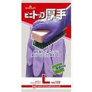 #132 ビニトップ厚手 L V 【 ショーワ 】 【 手袋 】