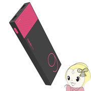 テック9000mAhモバイルバッテリーATLセル(iPhone6Plusで使用)採用【TMB-9KS】ピンク