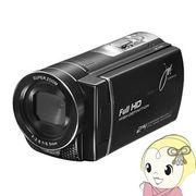 JOY-D600BK ジョワイユ 24メガピクセル Full HD デジタルムービーカメラ