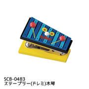 【激安大特価】ステープラー(ドレミ)木琴