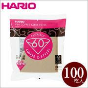 HARIO(ハリオ)V60用ペーパーフィルター02M 100枚 VCF-02-100M