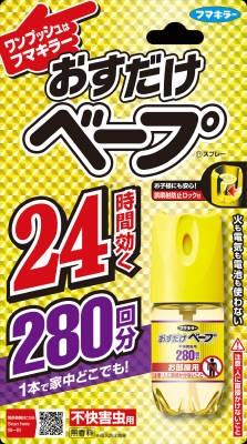 おすだけベープスプレー280回分 【 フマキラー 】 【 殺虫剤・ハエ・蚊 】