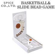 ■スパイス■ BASKETBALL & SLIDE BEAD GAME