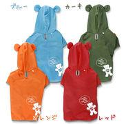 【犬服】日本製 レインポンチョ(L・3L)