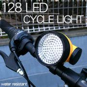 光度3段階変更可能!!◇取り付け簡単/長寿命◇高輝度LED128灯サイクルライト◇