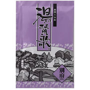 薬用入浴剤 湯賛歌  別府 /日本製