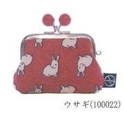 【新登場!安心の日本製!素朴な風合いの帆布製!2.5角小銭入れ(ビーズ付)】ウサギ