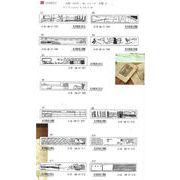 ROUNDTOP 小徑文化×夏米花園 スタンプB STREET/B 12種